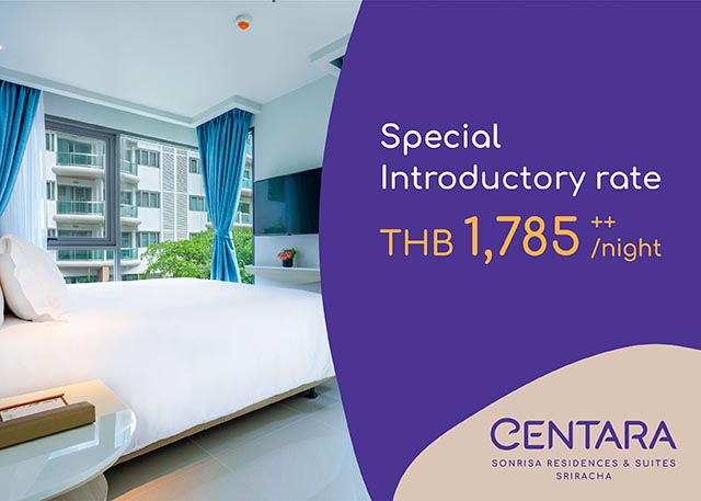 Introductory rates